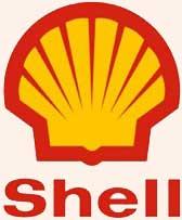Shell شعار